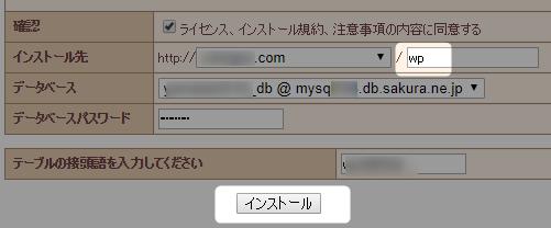 f:id:kiyoshi_net:20180812153711p:plain