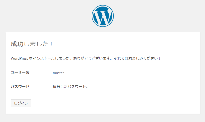 f:id:kiyoshi_net:20180812155127p:plain
