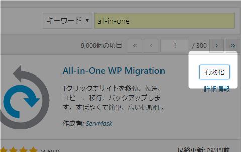 f:id:kiyoshi_net:20180812155542p:plain