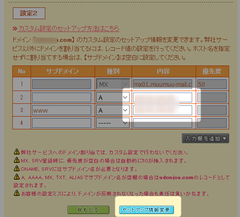 f:id:kiyoshi_net:20180812163415p:plain