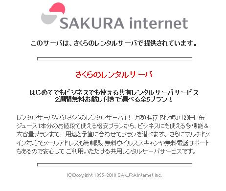 f:id:kiyoshi_net:20180812235008p:plain