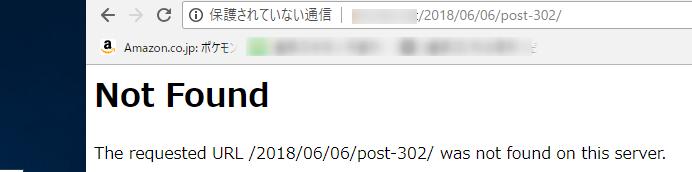 f:id:kiyoshi_net:20180813001628p:plain