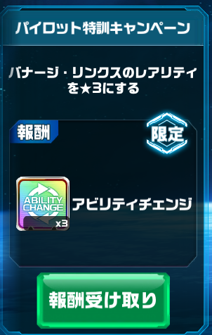 f:id:kiyoshi_net:20180816062208p:plain