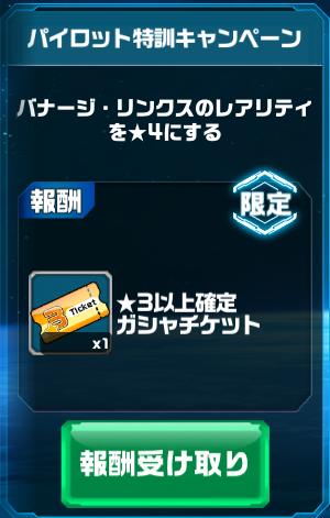 f:id:kiyoshi_net:20180816062213p:plain