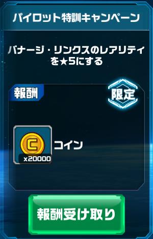 f:id:kiyoshi_net:20180816062219p:plain
