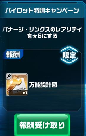 f:id:kiyoshi_net:20180816062224p:plain