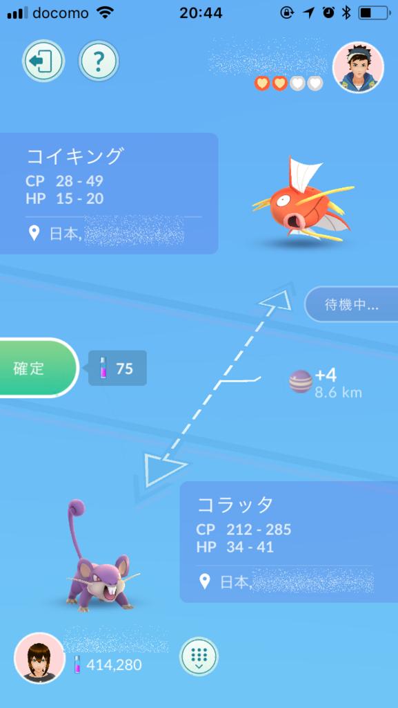 f:id:kiyoshi_net:20180818094404p:plain
