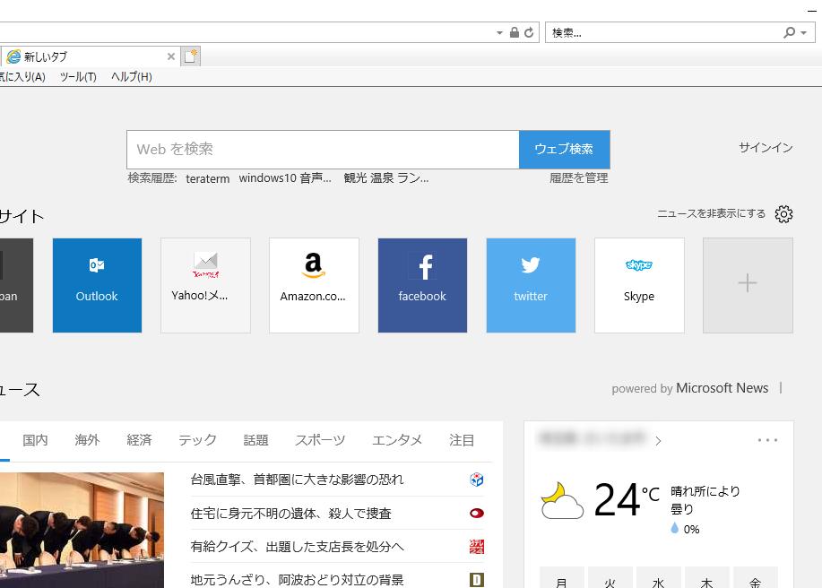f:id:kiyoshi_net:20180820235437p:plain