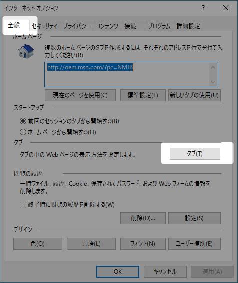 f:id:kiyoshi_net:20180820235544p:plain