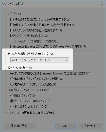 f:id:kiyoshi_net:20180820235630p:plain