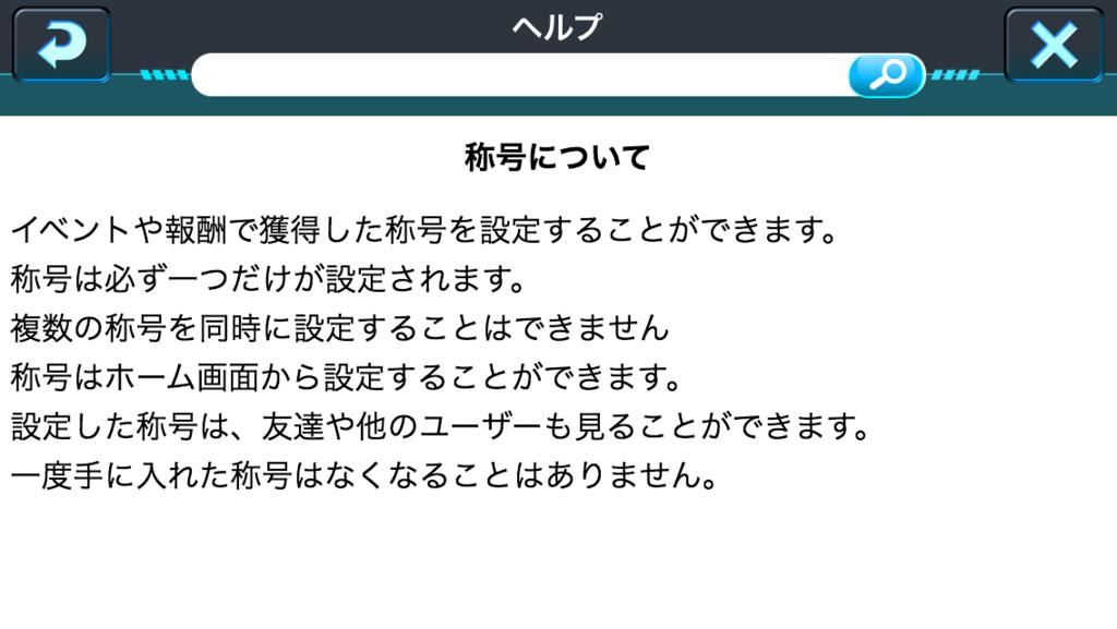 f:id:kiyoshi_net:20180823230040p:plain