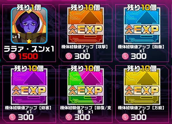 f:id:kiyoshi_net:20180823231256p:plain