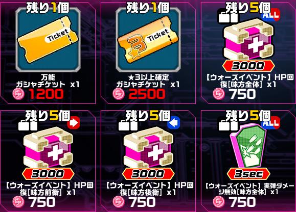 f:id:kiyoshi_net:20180823231300p:plain
