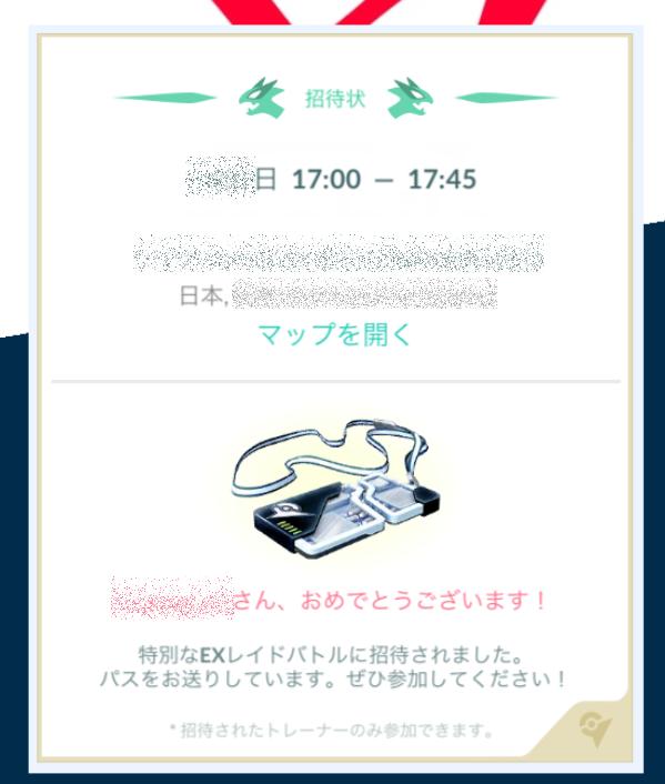 f:id:kiyoshi_net:20180826154833p:plain
