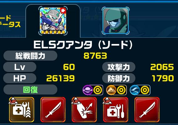 f:id:kiyoshi_net:20180826182135p:plain