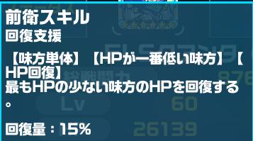 f:id:kiyoshi_net:20180826182236p:plain
