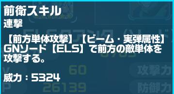 f:id:kiyoshi_net:20180826182243p:plain