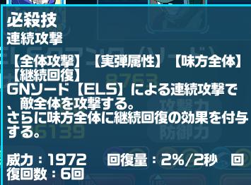 f:id:kiyoshi_net:20180826182250p:plain