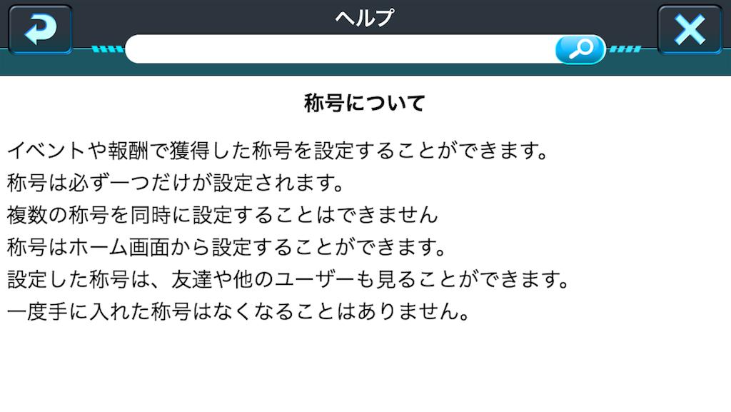 f:id:kiyoshi_net:20180828122441p:image