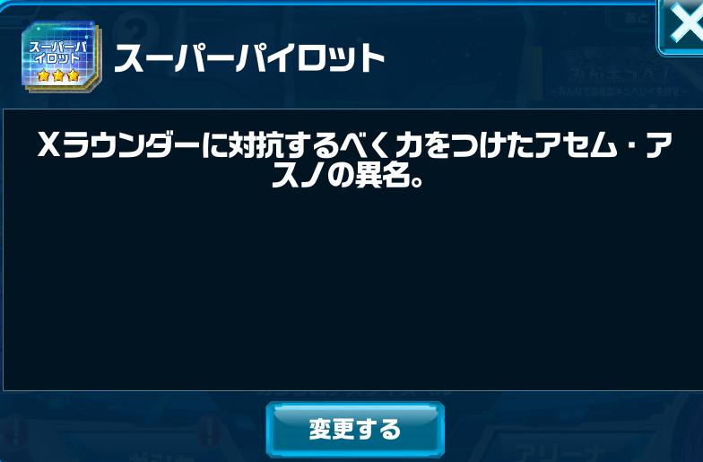 f:id:kiyoshi_net:20180828225534p:plain
