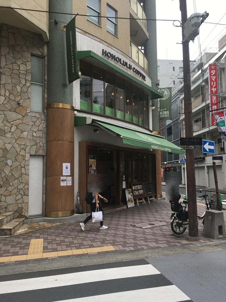 f:id:kiyoshi_net:20180913104145j:plain:w300