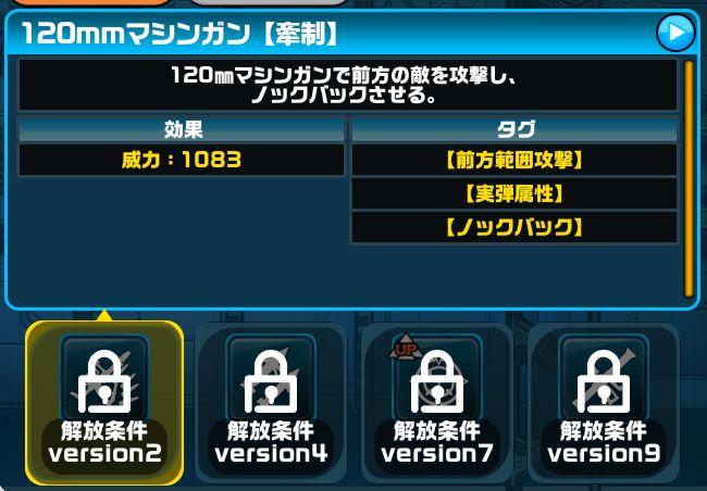 f:id:kiyoshi_net:20180917181329j:plain:w300