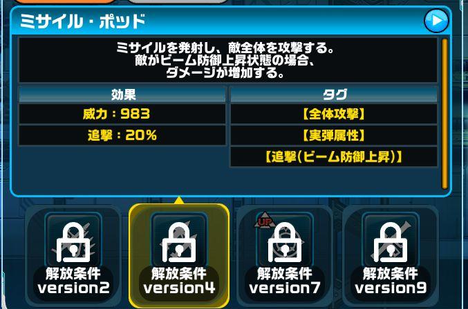 f:id:kiyoshi_net:20180917181331j:plain:w300