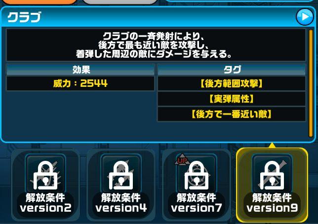 f:id:kiyoshi_net:20180917181336j:plain:w300