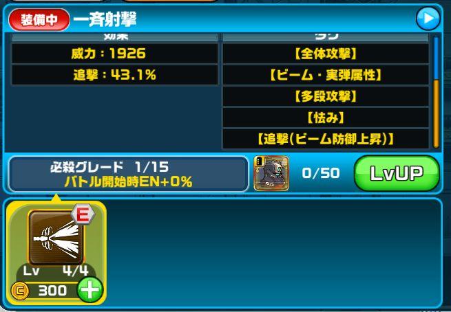 f:id:kiyoshi_net:20180917181339j:plain:w300