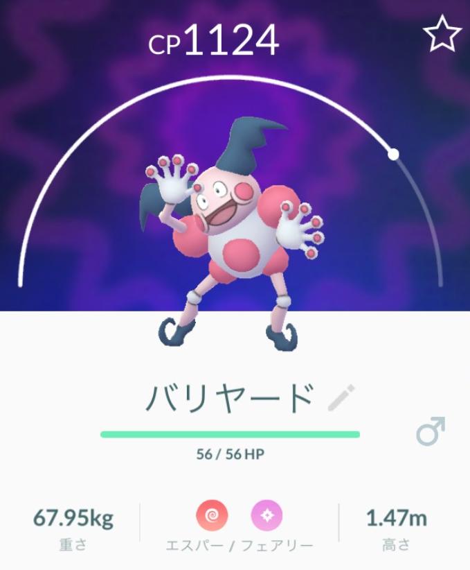 f:id:kiyoshi_net:20180922000146p:plain:w300