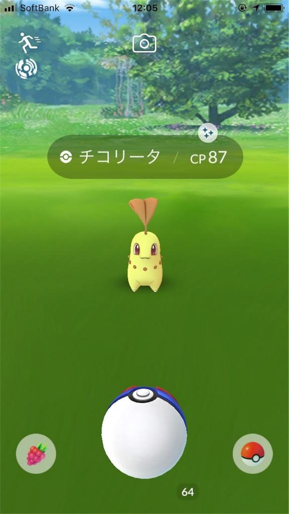 f:id:kiyoshi_net:20180922160026j:image:w300