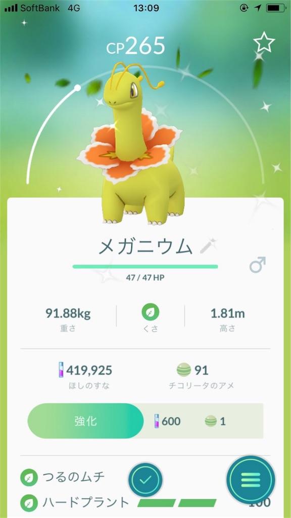 f:id:kiyoshi_net:20180922160043j:image:w300