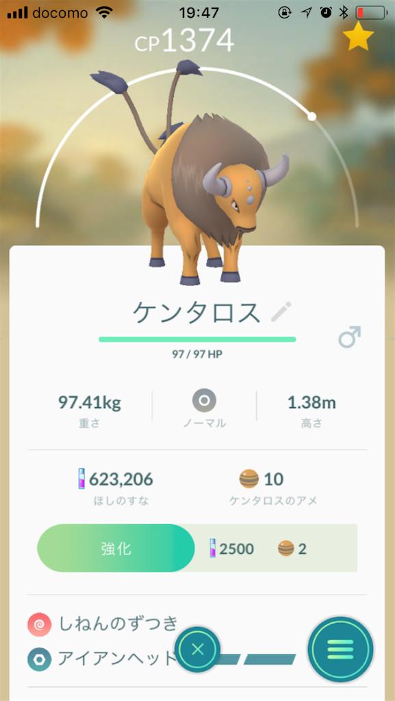 f:id:kiyoshi_net:20180926082018p:image:w300