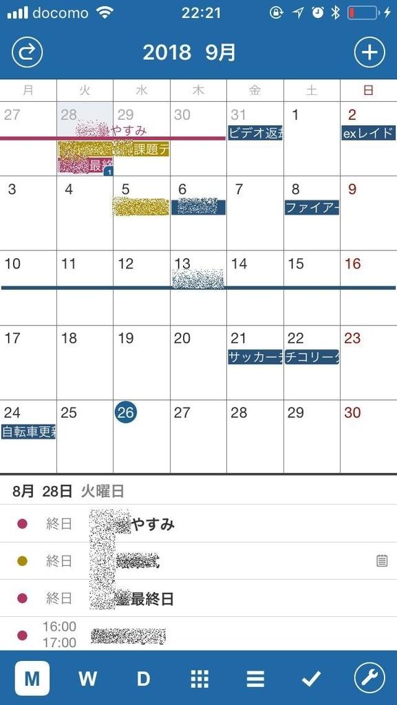 f:id:kiyoshi_net:20180926224343j:plain:w300