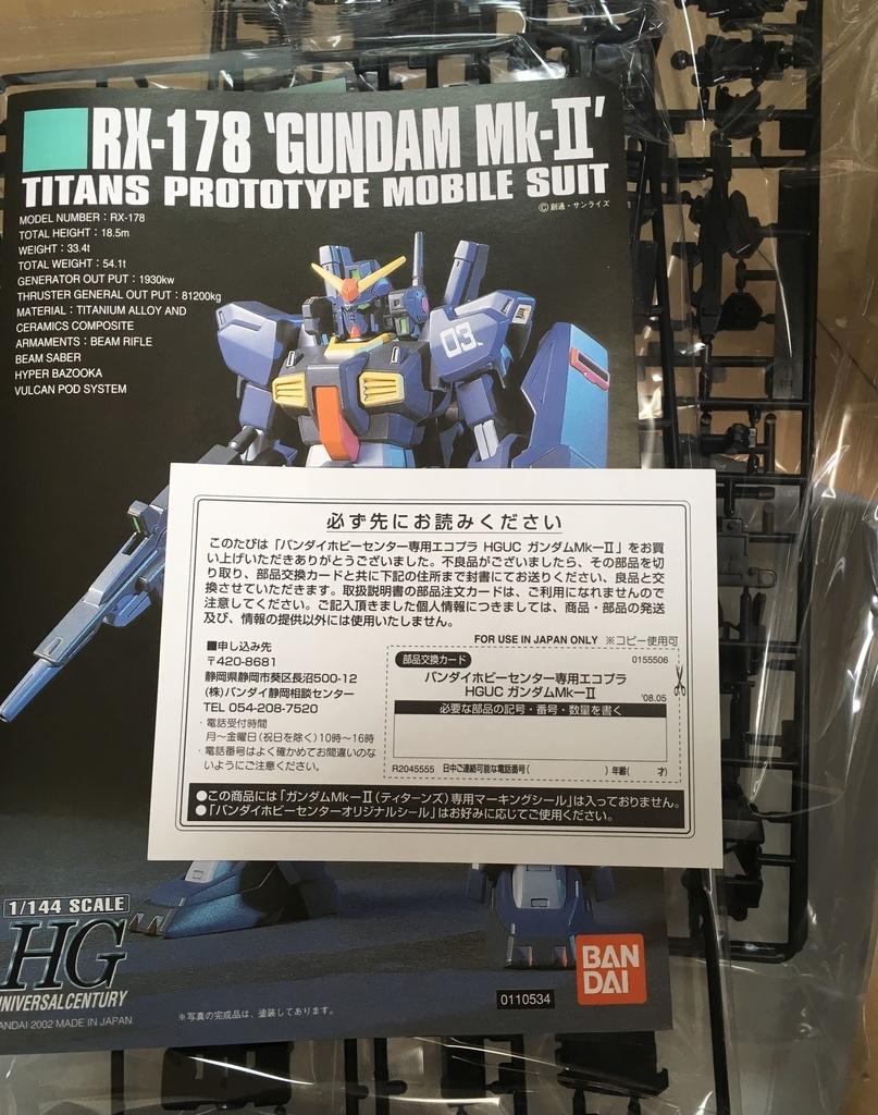 f:id:kiyoshi_net:20180930100944j:plain:w300