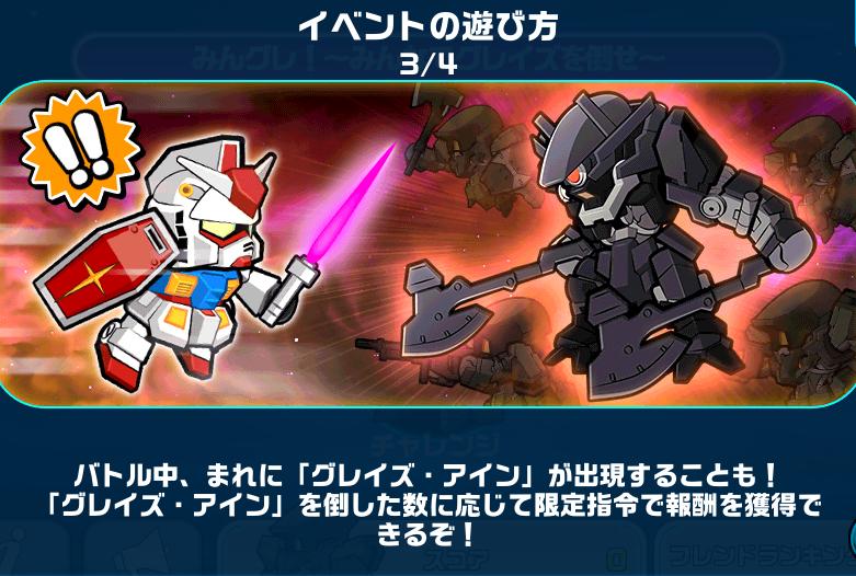 f:id:kiyoshi_net:20181003213537j:plain:w300