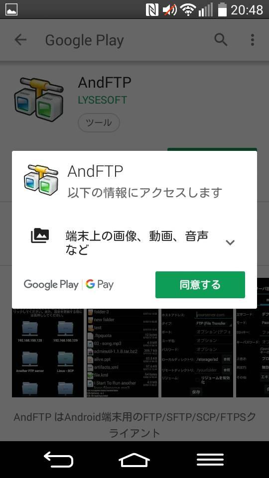 f:id:kiyoshi_net:20181011222611j:plain:w300