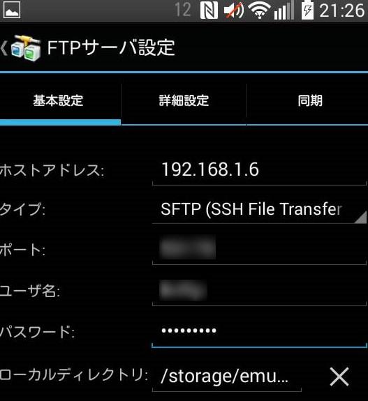 f:id:kiyoshi_net:20181011223142j:plain:w300