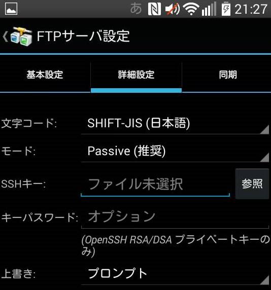 f:id:kiyoshi_net:20181011223223j:plain:w300
