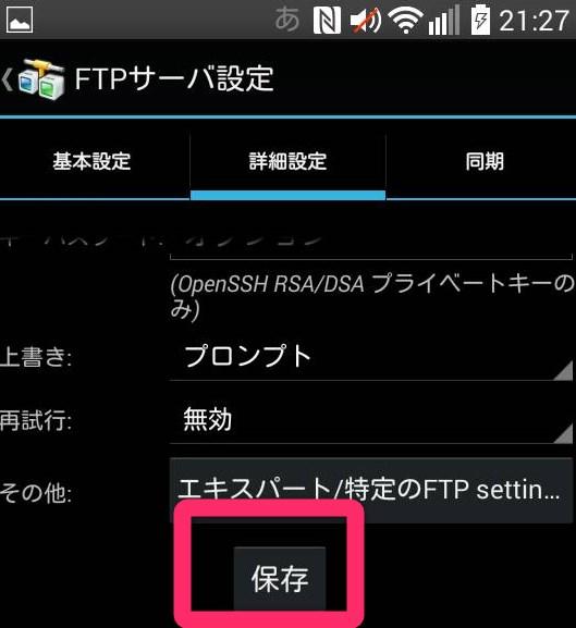 f:id:kiyoshi_net:20181011223242j:plain:w300
