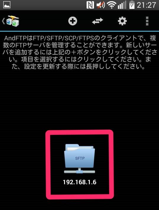 f:id:kiyoshi_net:20181011223322j:plain:w300