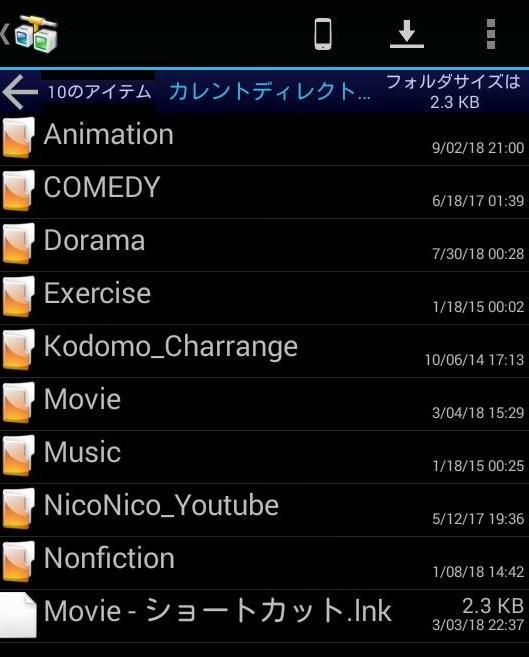 f:id:kiyoshi_net:20181011223345j:plain:w300