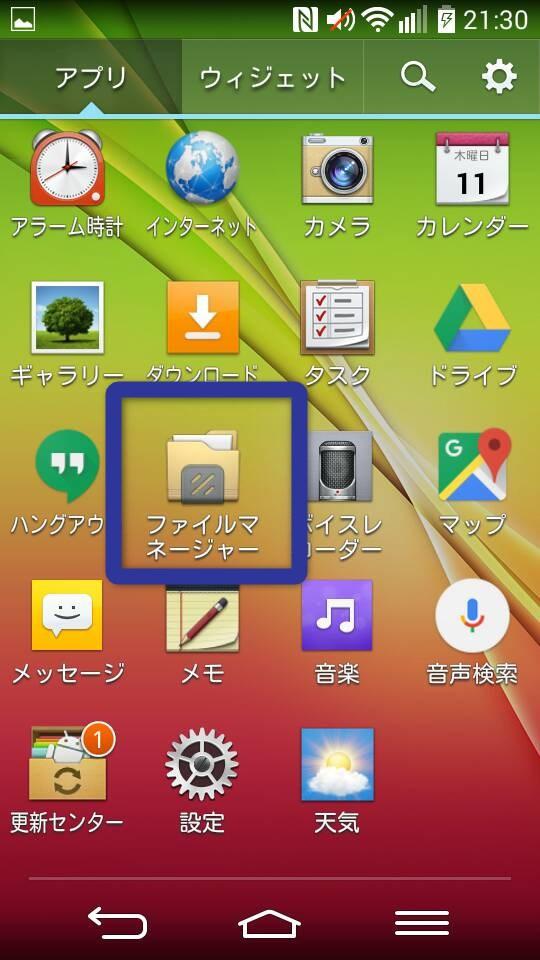 f:id:kiyoshi_net:20181011223807j:plain:w300