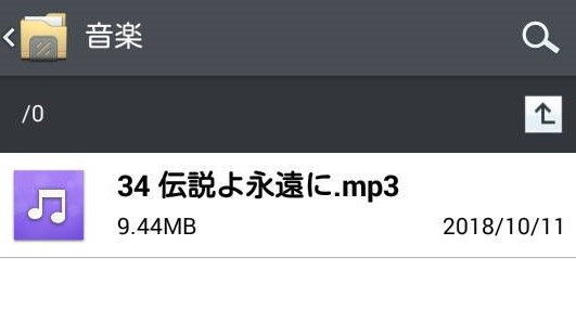 f:id:kiyoshi_net:20181011223825j:plain:w300