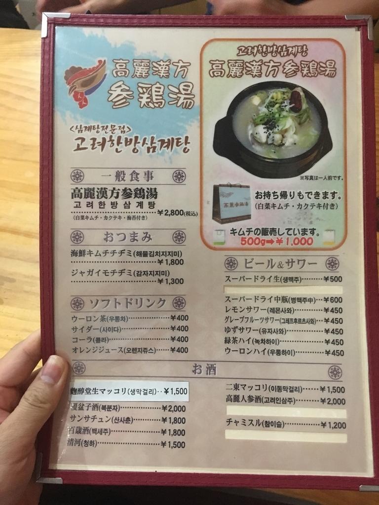 f:id:kiyoshi_net:20181012194739j:plain:w300