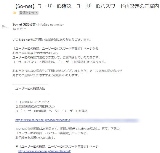 f:id:kiyoshi_net:20181014094536p:plain