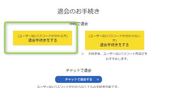 f:id:kiyoshi_net:20181014095034p:plain