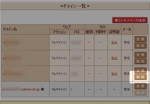 f:id:kiyoshi_net:20181016002918p:plain