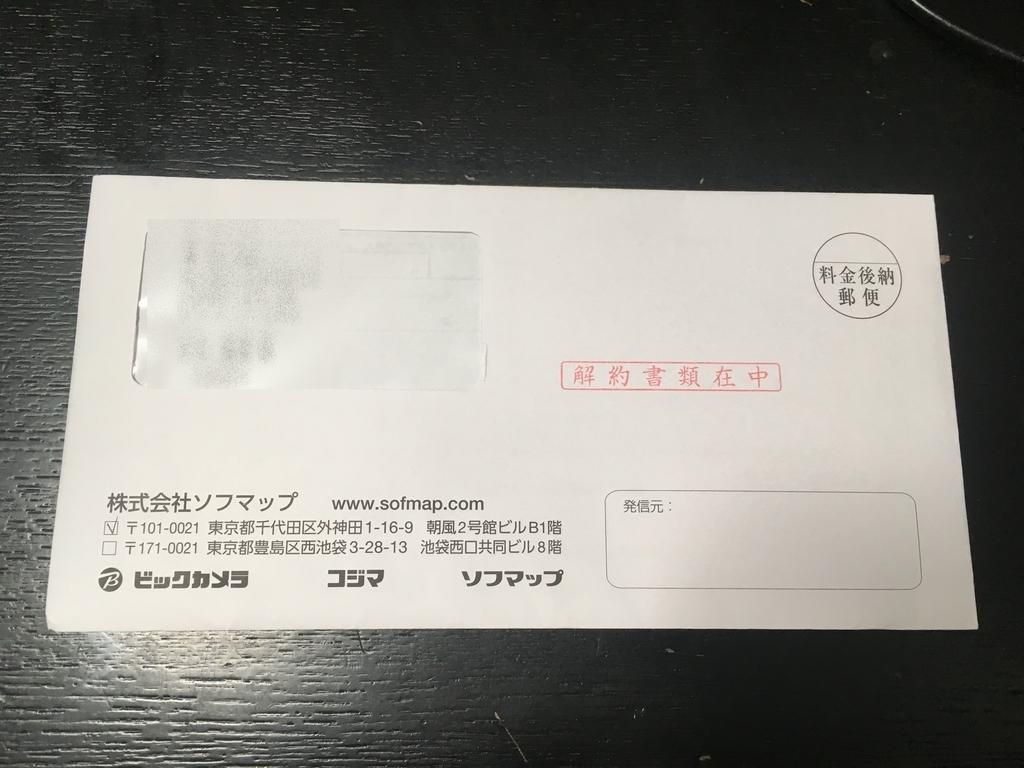 f:id:kiyoshi_net:20181016203502j:plain:w300