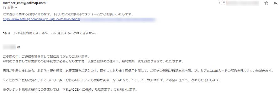 f:id:kiyoshi_net:20181017001941p:plain:w300